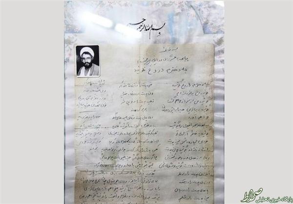 نامه شهید غواص به دخترش +عکس