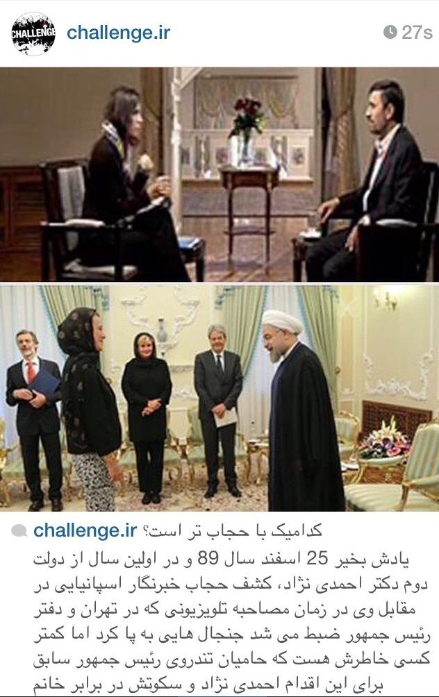 حجاب کدام یک بهتر است؟ +عکس