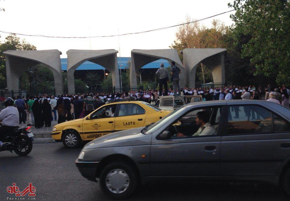 عکس/تجمع رتبهاوليها مقابل دانشگاهتهران