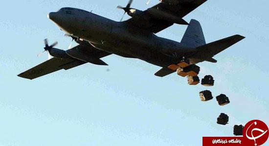 حامیان داعش جنایات آمریکا اخبار داعش