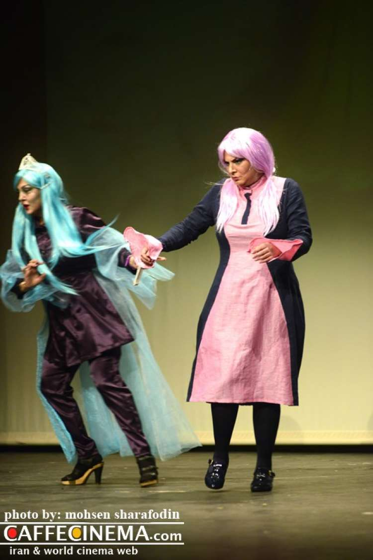 قبحشكني در تئاتر به اسم گريم +عکس