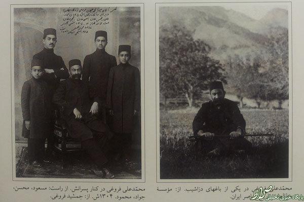 خلاصه کتابی که حداد به ظریف داد+تصاویر