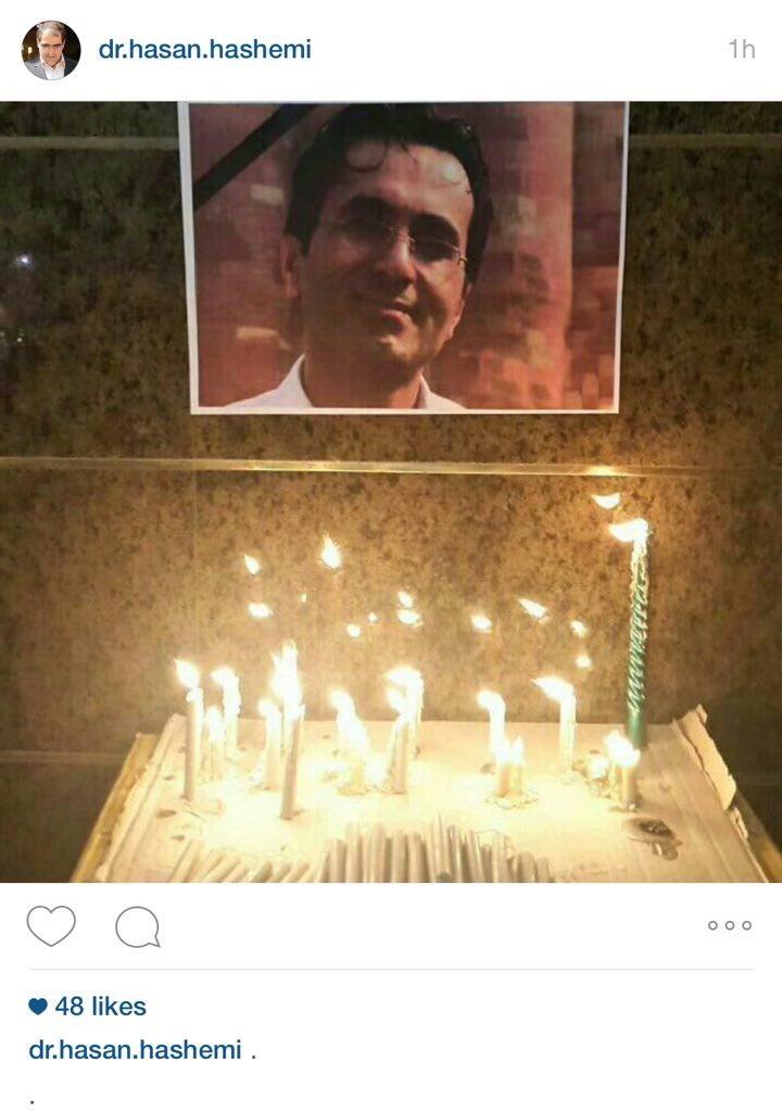 واکنش هاشمی به حادثه قتل پزشک +عکس