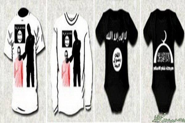 فروش لباسهای خشن «داعش»+عکس