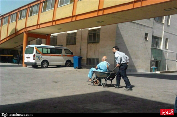 عکس/ صحنه تاسف بار در یک بیمارستان