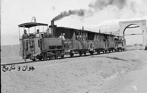 204834 460 نخستین قطار مسافربری در ایران