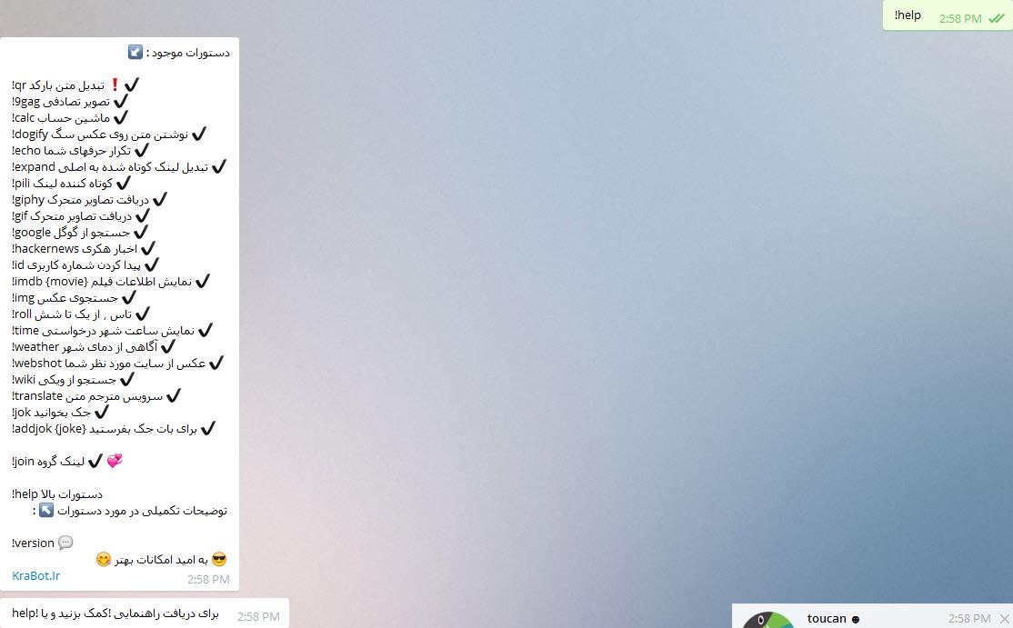 تصاویر+متحرک+در+تلگرام