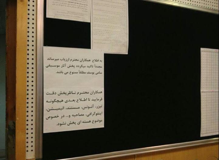 آیا رسانه ملی پخش آثار سامی یوسف را ممنوع کرد؟ +واکنش خواننده
