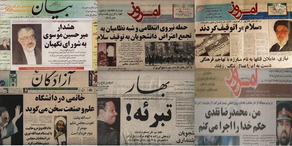 نورچشمی رئیس دولت اصلاحات چگونه از BBC سر درآورد +تصاویر