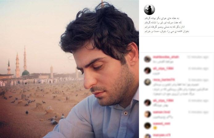 حس و حال علی ضیاء در مدینه +عکس