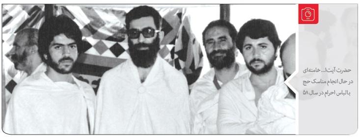 تصویری از رهبری در لباس احرام