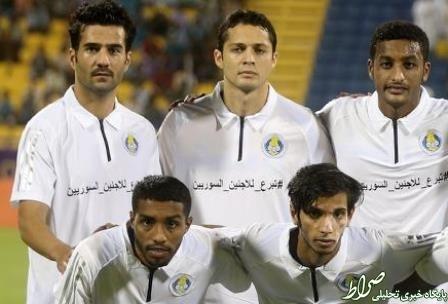 چهره جدید مسعود شجاعی