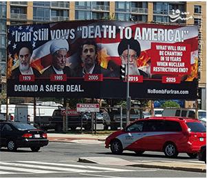 تبلیغات علیه مقاماتایرانی در واشنگتن +عکس