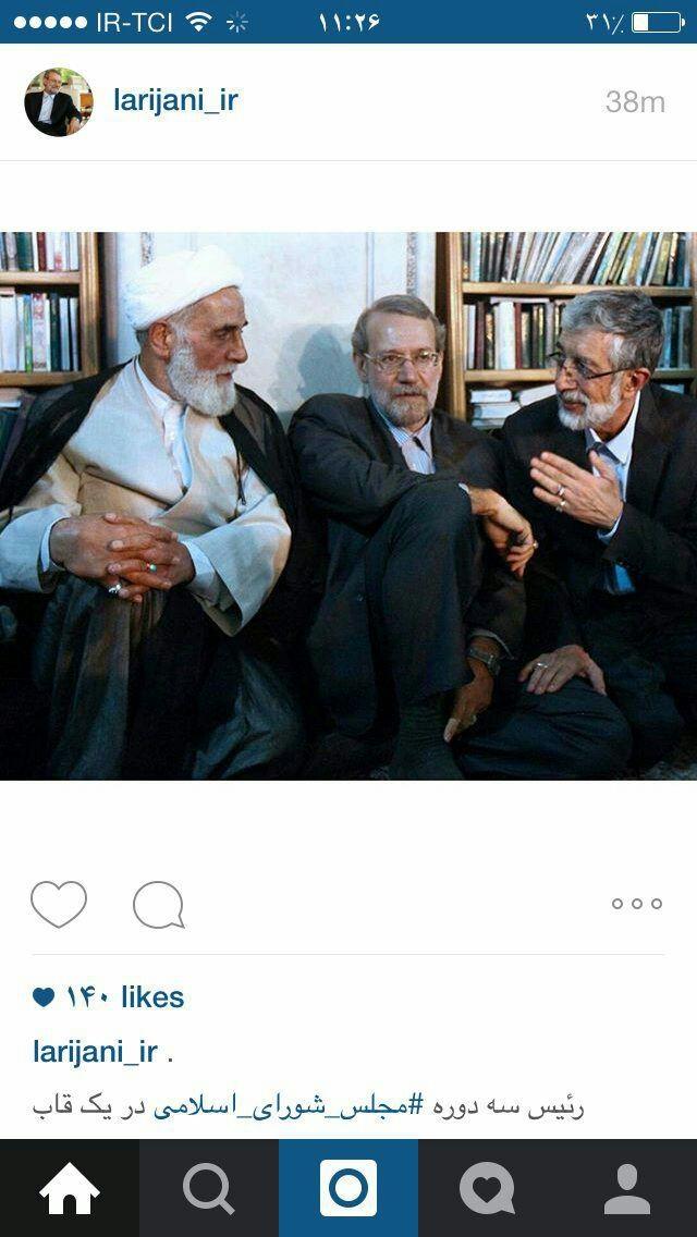 عکس/ روسای 3 دوره مجلس در کنار هم