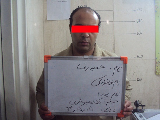 عکس سارق سارقان تهران حوادث تهران اخبار تهران