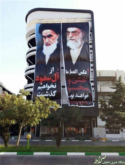 عکس/ هشدار رهبری جلوی چشمان سعودیها