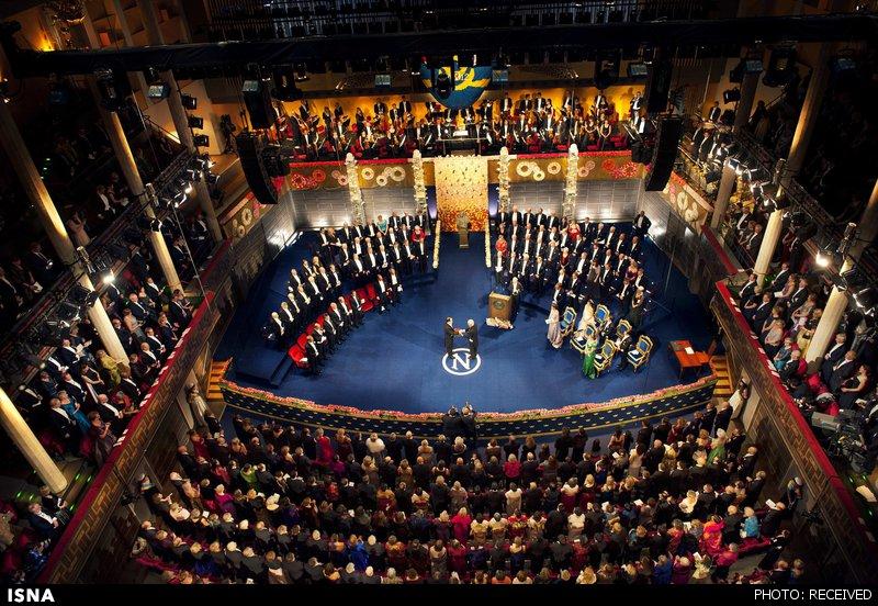 ناگفتههایی از جایزه نوبل +تصاویر
