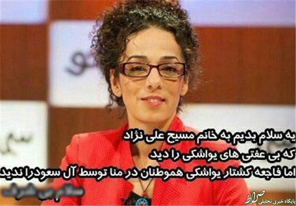 افرادی که کشتار ایرانیها در «منا» را ندیدند +تصاویر