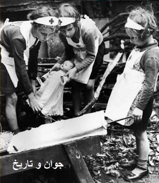 عکس/ بازی کودکان در زمان جنگ جهانی