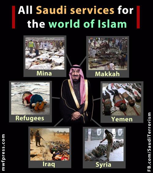 پوستر/ همه خدمات آلسعود به جهاناسلام!