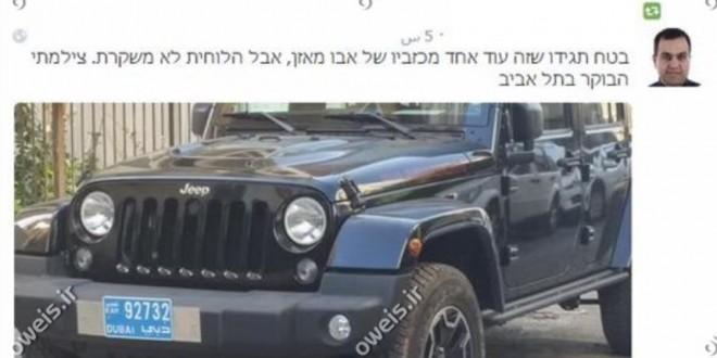 عکس/ جیپ های عربی در اسرائیل