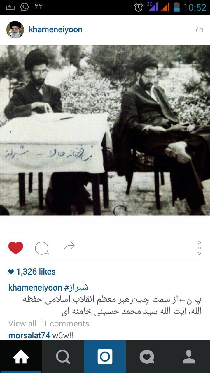 عکسی منتشر نشده از رهبرانقلاب