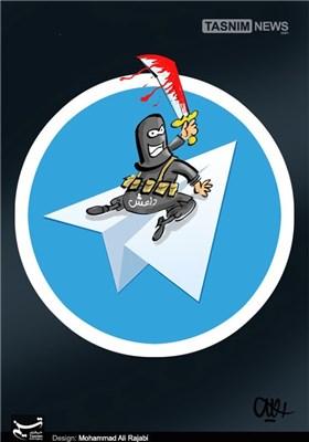 کاریکاتور/ حمله داعش به تلگرام!