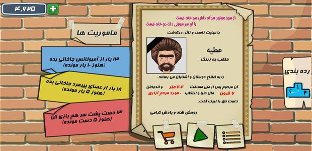 گلیم گیمز کسب درآمد از اینترنت بیوگرافی ابراهیم مسجدیان آموزش کسب درآمد آموزش پولدار شدن