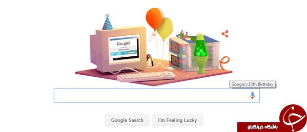 تولد 17 سالگی گوگل +عکس