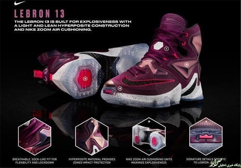 عکس/ رونمایی از کفش جدید پادشاه
