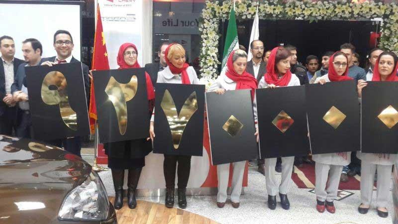 عکس/خانمهای ایرانی در تبلیغ خودروی چینی