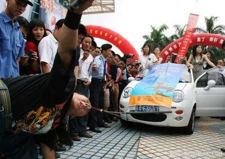 جابجایی ماشین با بینی! +عکس