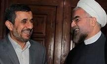 روحانی به رهبری: نمیتوانم با احمدینژاد کار کنم