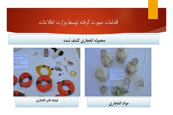 عکس تروریست حوادث دزفول اخبار دزفول