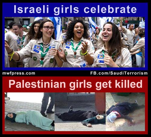 عکس/تفاوت دختران اسرائیلی وفلسطینی