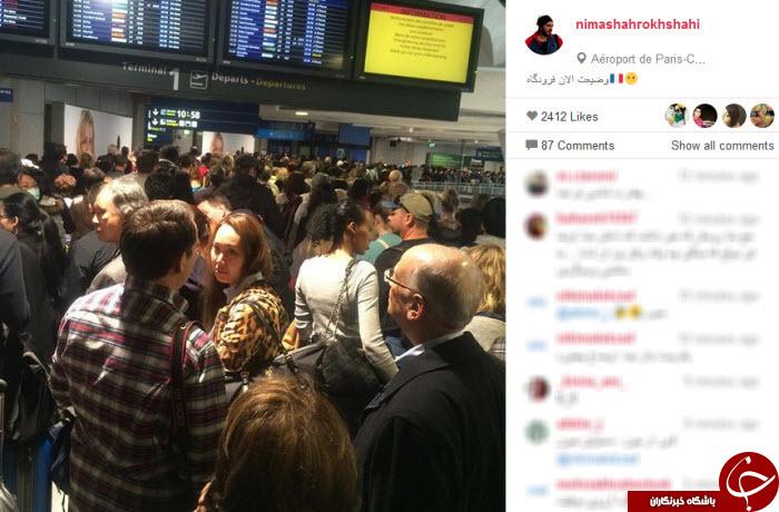 عکس بازیگرایرانی از وضعیت فرودگاه پاریس