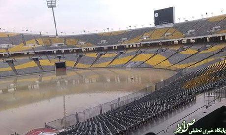 تصویری جالب از استادیومی بعد از باران