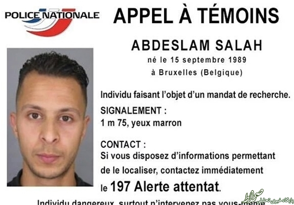 آزادکردن یک مظنون حملات پاریس+عکس