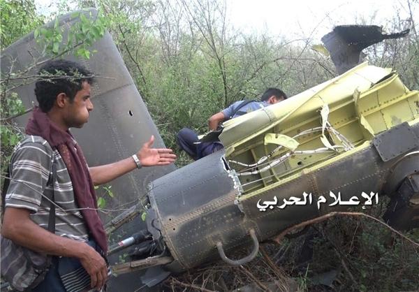 لاشه هواپیما سرنگون شده سعودی+تصاویر