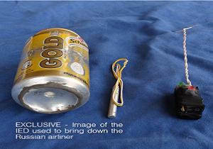 بمبی که هواپیمای روسی را منفجر کرد+ عکس