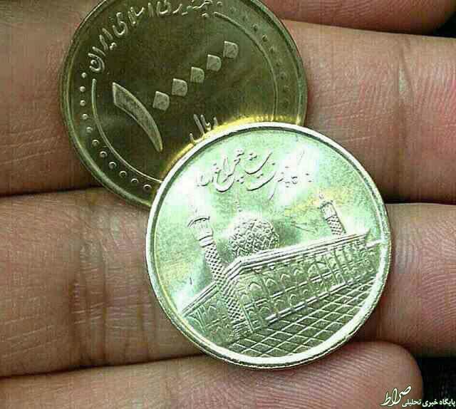 تصویری از سکه ده هزار تومانی