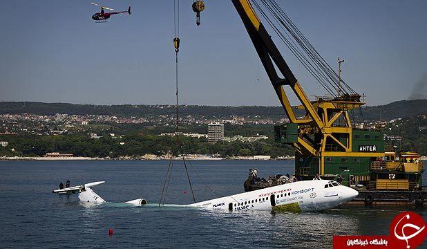 عکس/ هواپیمای غرق شده در دریا