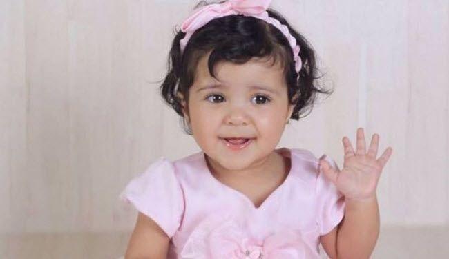 دختر شیخ سلمان از تابعیت بحرینی محروم شد! +عکس