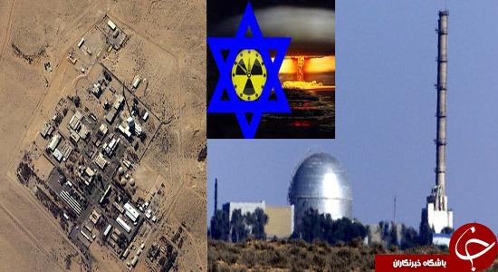 اسرائیل چند بمب اتم دارد؟ +تصاویر
