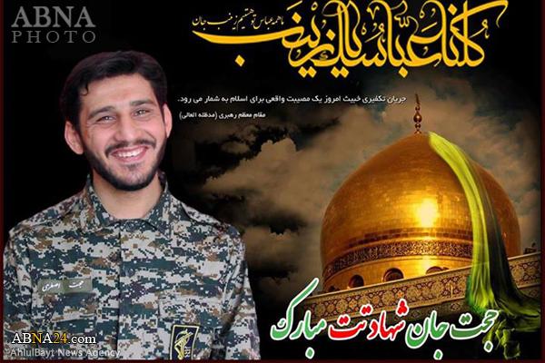 شهادت پاسدار ایرانی در «حلب» +عکس