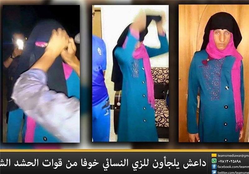 فراریک داعشی دیگربا پوشش زنانه+عکس