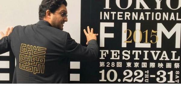 عکس/ کت حامد بهداد در جشنواره توکیو