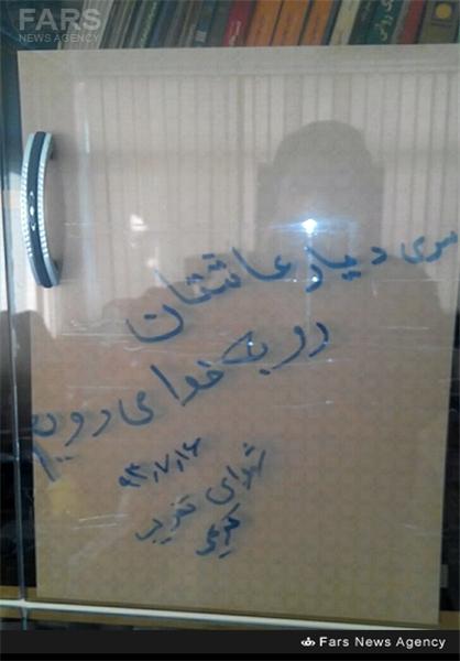 آخرین نوشته شهید مدافع حرم  +عکس