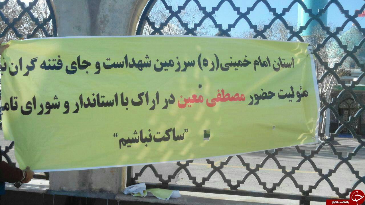 عکس/ استقبال مردمی از وزیر اصلاحات