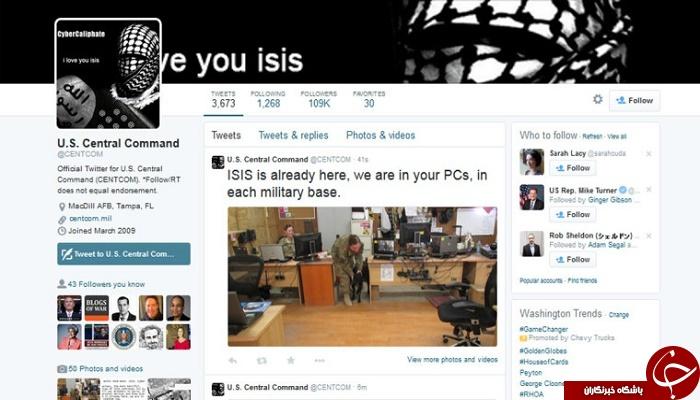داعش اطلاعات مقامات آمریکا و فرانسه را فاش کرد +تصاویر